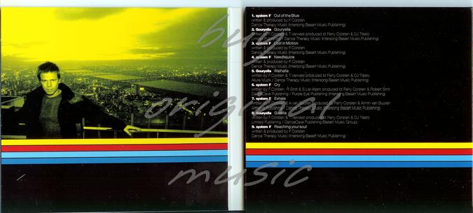 System F/Gouryella – Best Of System F & Gouryella (Part One)(Purple Eye Entertainment)