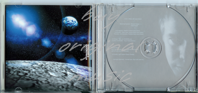 System F/Gouryella – Best (Avex Trax)