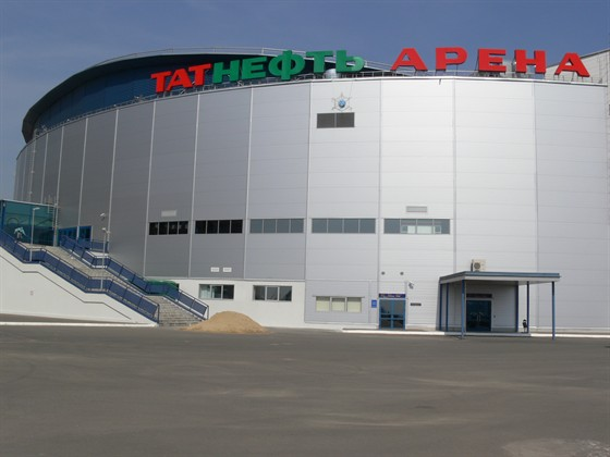 Download the liveset here: Tiesto Live at Tatneft Arena, Kazan, Russia